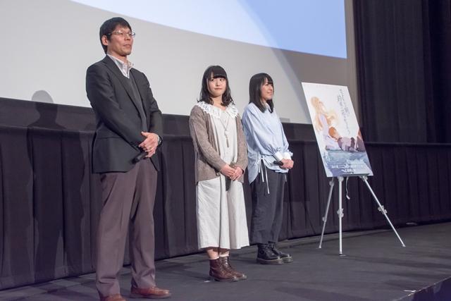 岡田麿里×P.A.WORKS最新作、映画『さよならの朝に約束の花をかざろう』完成披露イベントで語られた『さよ朝』誕生秘話の画像-6