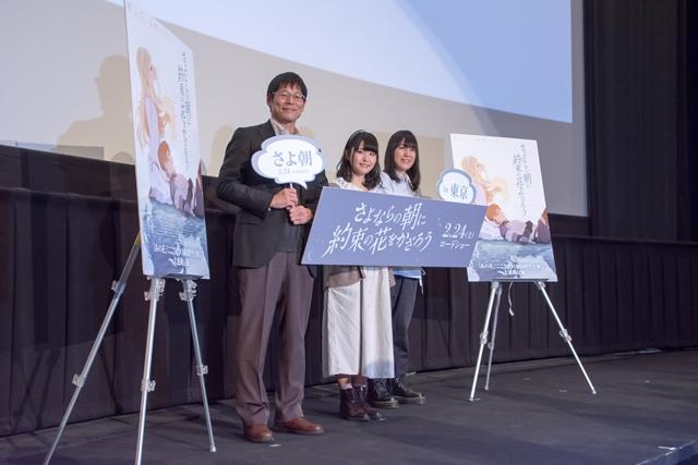 岡田麿里×P.A.WORKS最新作、映画『さよならの朝に約束の花をかざろう』完成披露イベントで語られた『さよ朝』誕生秘話の画像-1