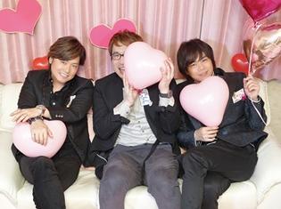 浪川大輔さんメインMCの『パリピ!』#9が配信中! 森久保祥太郎さん&安元洋貴さんと過ごす「バレンタインパーティー」の収録現場レポ&インタビュー!