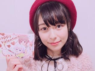 『スロウスタート』花名役・近藤玲奈さんからのバレンタインチョコお渡し会に約700人のファンたちが集う!