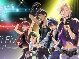 「真夜中アイドル!モザチュン」モザチュン5人による曲と、ドラマを収録した新作CD『Hi Fi Five』が5月11日に発売決定!