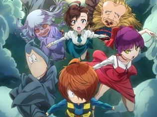 TVアニメ第6期『ゲゲゲの鬼太郎』新ポスタービジュアル解禁! さらに、3期・4期の劇場7作品無料配信が決定