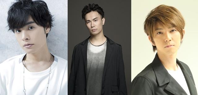『魔法少女サイト』岡本信彦、鈴木達央ら追加声優陣が発表