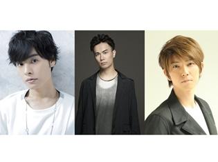 TVアニメ『魔法少女サイト』に岡本信彦さん、鈴木達央さん、安里勇哉さんの出演が決定! 声優陣からのコメント&ティザーPVが公開!