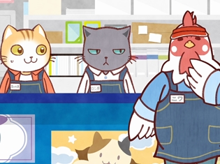 TVアニメ『働くお兄さん!』の第8話先行場面カット&あらすじが到着! 物忘れの激しいニワ徹先輩と共にアニメショップで大量のグッズを捌くタピオとクエ彦