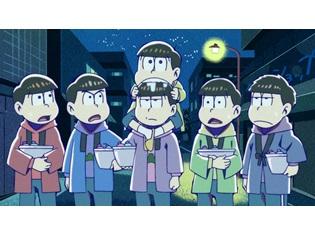 『おそ松さん』第2期・第20話「こぼれ話集2」より先行場面カット解禁! 放送時間の変更情報もお届け