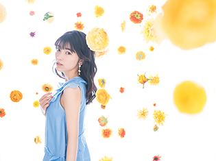 石原夏織さんのデビューシングル「Blooming Flower」のアーティスト写真&ジャケット写真が解禁!カップリング曲の試聴動画も公開