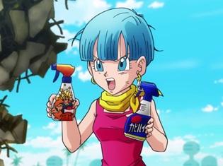 『ドラゴンボール』×花王、久川綾さん演じるブルマがWebアニメ動画に登場! 数量限定デザインおそうじアイテムも発売