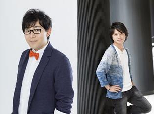 小野友樹さんが自らプロデュースするイベント『おのチャレ』が遂に実現! ゲストに林勇さんを迎え、どんなチャレンジが行われるのか!?