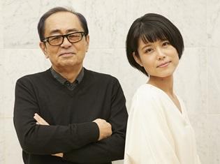 『ルパン三世 PART5』EDテーマは、峰不二子役・沢城みゆきさんが初歌唱! 音楽・大野雄二氏によるOSTが2作同時リリース決定