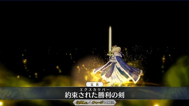 『ますますマンガで分かる!Fate/Grand Order』第71話「フィルター機能」更新! 容疑の晴れないニトクリスは、引き続き主人公の責め苦に……-5