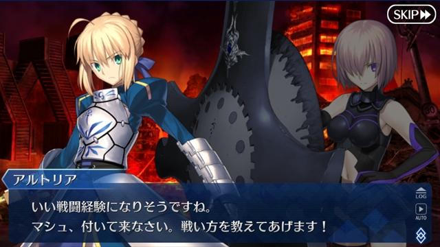 『ますますマンガで分かる!Fate/Grand Order』第71話「フィルター機能」更新! 容疑の晴れないニトクリスは、引き続き主人公の責め苦に……-6