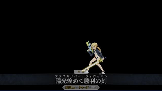 『ますますマンガで分かる!Fate/Grand Order』第71話「フィルター機能」更新! 容疑の晴れないニトクリスは、引き続き主人公の責め苦に……-20