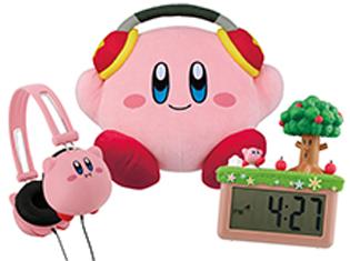 音楽をテーマにした「一番くじ 星のカービィ ~プププリミックス~」が4月20日(金)より順次発売予定! ジオラマ風の目覚まし時計や、実用的なヘッドフォンなどがラインナップ