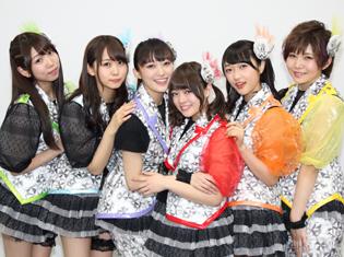 i☆Ris 15thシングルは『プリパラ』への想いが詰まった集大成!作品との軌跡を振り返りつつ最新楽曲をメンバーたちが語る