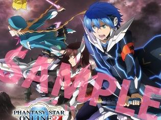 『ファンタシースターオンライン2 ジ アニメーション』主題歌・キャラクターソング コンプリートベストの収録曲が明らかに!