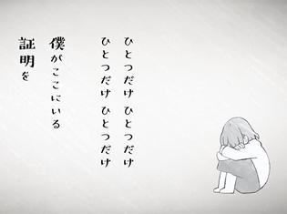 第2回フライングドッグオーディショングランプリは20歳のシンガーソングライター・美波さんに決定! 自身が作詞・作曲を手掛けた楽曲MVを公開