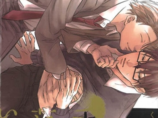 くれの又秋先生原作漫画『手中に落としていいですか』のドラマCDが2018年5月9日に発売予定! 遊佐浩二さん、河西健吾さん、中澤まさともさんらが出演