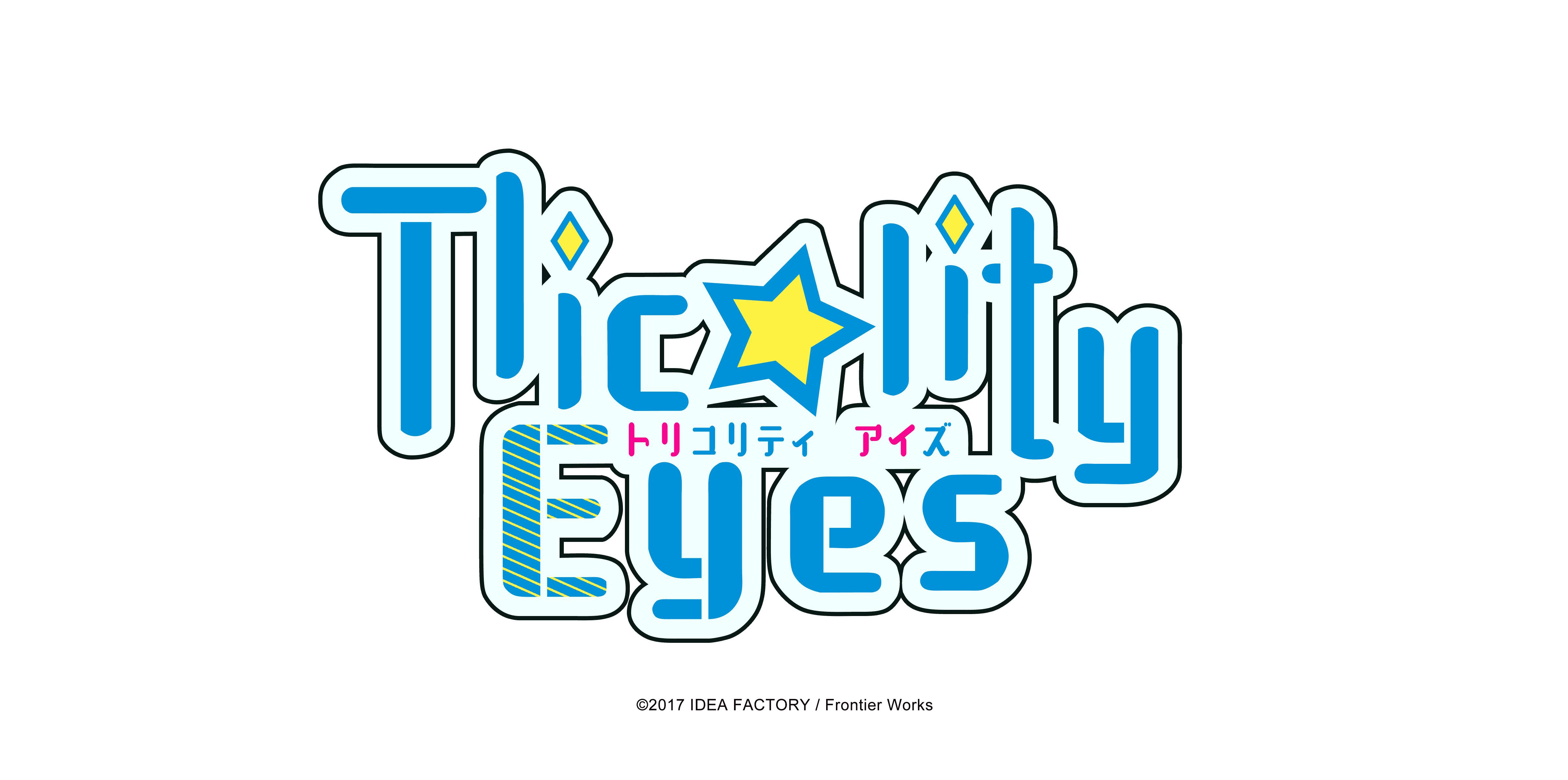 「三角関係」をテーマにしたゲームプロジェクト「triAngle PROJECT」が始動! 第1弾作品は「芸能界×ラブコメ」!の画像-5