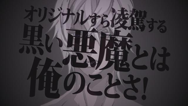 『宇宙戦艦ティラミス』第13話(最終話)の先行カット公開! 激闘の中、スバル(CV:石川界人)の前にイスズ(CV:櫻井孝宏)が立ちはだかる-17