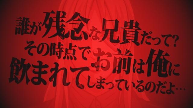 『宇宙戦艦ティラミス』出演声優5名が解禁!4月放送開始予定