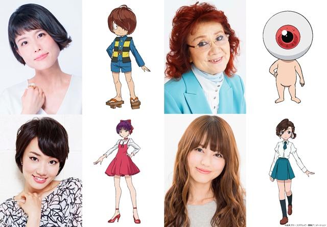 『ゲゲゲの鬼太郎』庄司宇芽香&藤井ゆきよがアニメジャパンのステージに登壇決定
