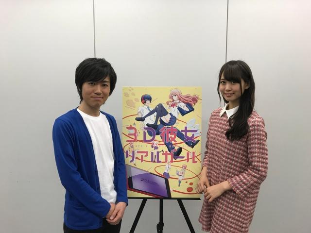『3D彼女 リアルガール』アニメ声優キャスト決定|W主演は芹澤優&上西哲平