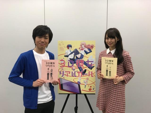 映画『3D彼女 リアルガール』中条あやみ×佐野勇斗インタビュー-2
