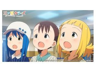 『三ツ星カラーズ』第8話あらすじ&先行カット公開! 新メンバーを探しに、3人は上野のとある博物館へ――応援番組「天才!カラーズTV」第10話の情報も