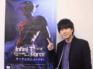 『劇場版Infini-T Force/ガッチャマン さらば友よ』破裏拳ポリマーを演じる鈴村健一さんが語る『Infini-T Force』が女性にウケた理由