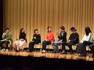 舞台『Fate/Grand Order』Blu-ray&DVDの発売を記念した上映会舞台挨拶をレポート!