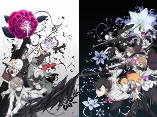 TVアニメ『Caligula -カリギュラ-』2018年4月より放送開始! ティザーPV・キービジュアル・スタッフ情報も解禁!