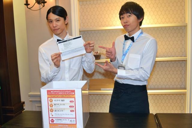 「ツキプロショップ」沢城千春&田村昇三1日店長イベントをレポート