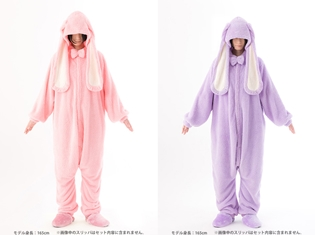 『A3!(エースリー)』うさぎのもこもこ着ぐるみパジャマ(咲也ver.&至ver.)が発売決定! ふわふわの長い耳が特徴のかわいらしいデザイン