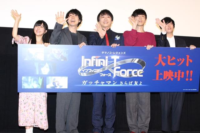 映画『Infini-T Force ガッチャマン さらば友よ』出演声優が、テレビ番組『東京暇人』にて座談会を実施!-3