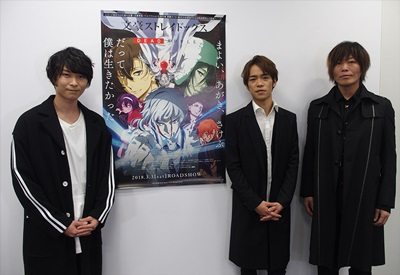 ▲左から上村祐翔さん、小野賢章さん、谷山紀章さん
