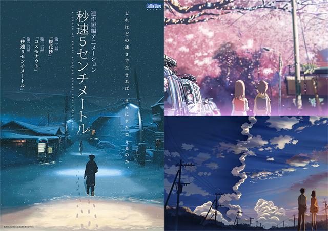 ソードアート・オンライン-3