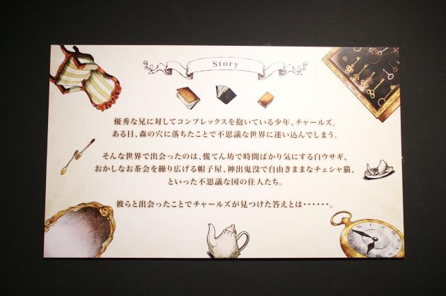 うたの☆プリンスさまっ♪-3