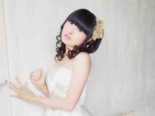 田村ゆかりさん、声優・アーティスト20周年を飾るライブコンサートが映像化! ライブBD&DVDが5月23日発売決定