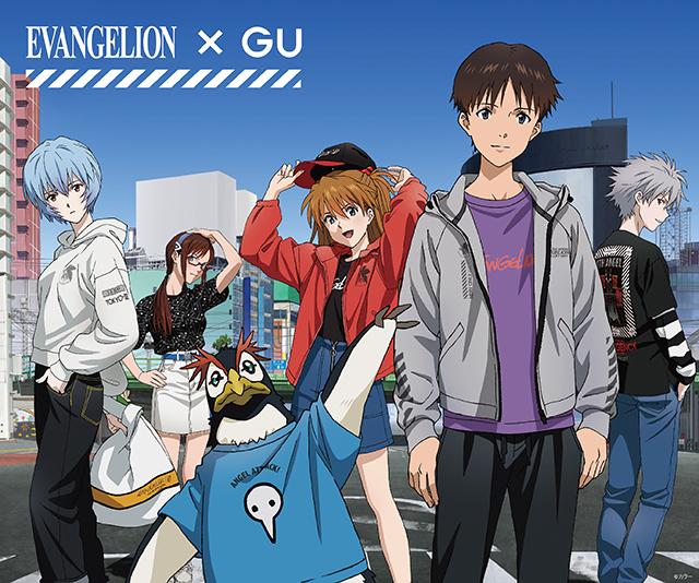 『エヴァンゲリオン』とGUが初コラボ|3月12日から販売開始