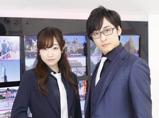 寺島拓篤さん・田所あずささんが『Club AT-X』の新MCに! 3年ぶりの番組リニューアルで、3月10日放送開始