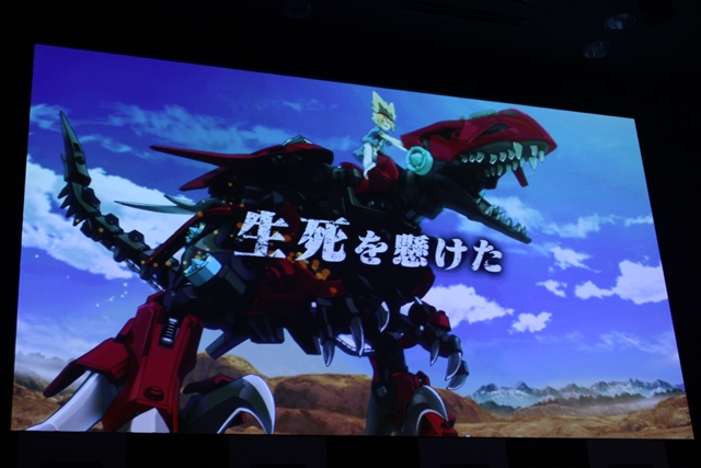 『ゾイド』最新作『ゾイドワイルド』が始動!TVアニメ化などのメディアミックス展開も-4