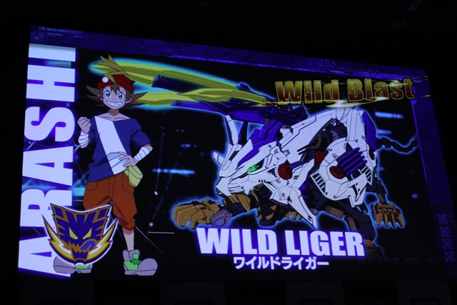 『ゾイド』最新作『ゾイドワイルド』が始動!TVアニメ化などのメディアミックス展開も-6