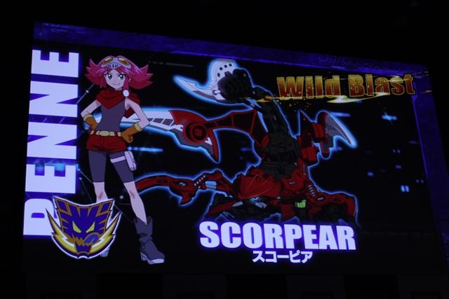 『ゾイド』最新作『ゾイドワイルド』が始動!TVアニメ化などのメディアミックス展開も-8