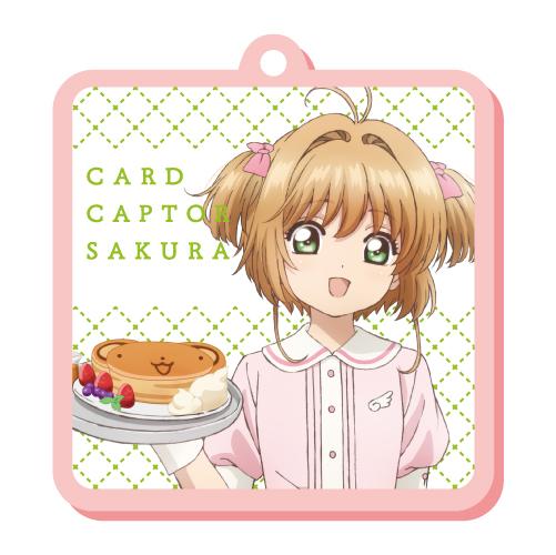 『カードキャプターさくら クリアカード編』アニメイトカフェが開催決定