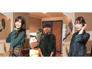 『Wonderland Wars』キャラクターソングCDより、石田晴香さん、梶裕貴さん、五十嵐裕美さんインタビュー