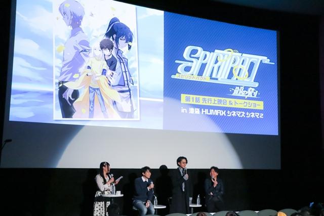 男同士の生死を超えた友情を描く、中国発の大人気アニメ『Spiritpact』が日本上陸-2