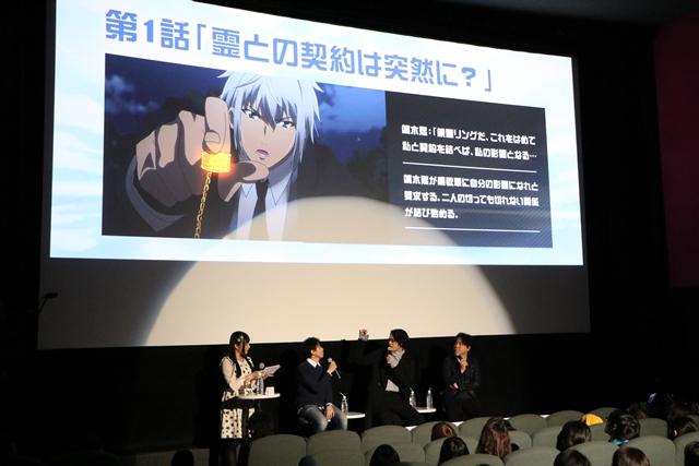 男同士の生死を超えた友情を描く、中国発の大人気アニメ『Spiritpact』が日本上陸-4