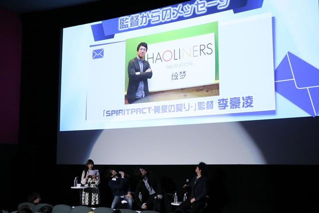 男同士の生死を超えた友情を描く、中国発の大人気アニメ『Spiritpact』が日本上陸-13