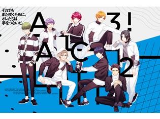 『A3!』羽多野渉さん・畠中祐さん・小西成弥さん・日野聡さんらによる新キャラクターCDが、6月20日発売決定!